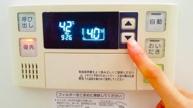 目的別!入浴時間とお湯の温度