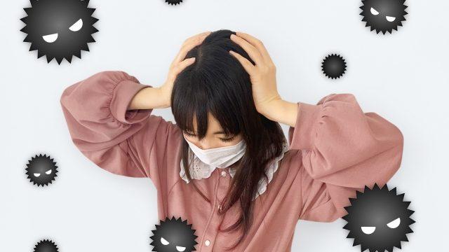 新型コロナウイルスの日本での感染状況