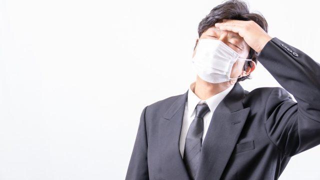 新型コロナウイルス感染の疑いがあるときは…