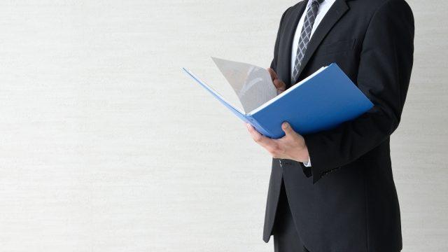 残業代を計算する前に基本的なルールを確認