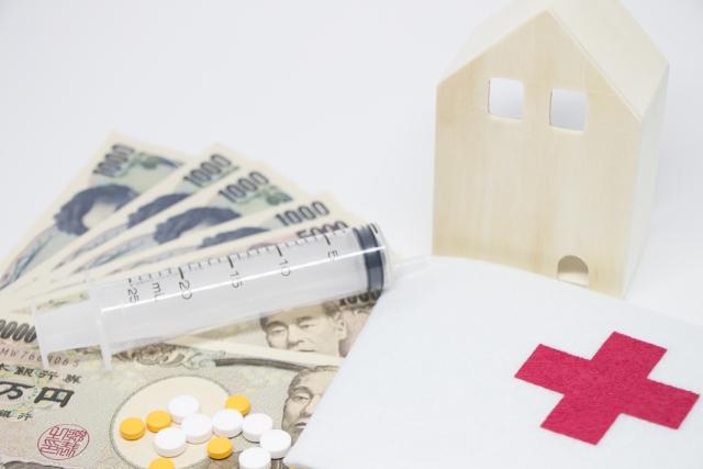 医療費控除を申請するための条件