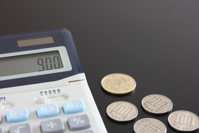 医療費控除を申請したらいくら還付金が戻る?計算してみよう