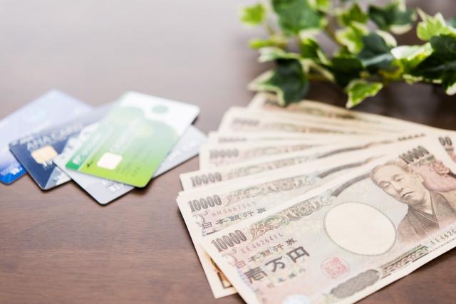 税金をクレジットカードで払うとお得な理由