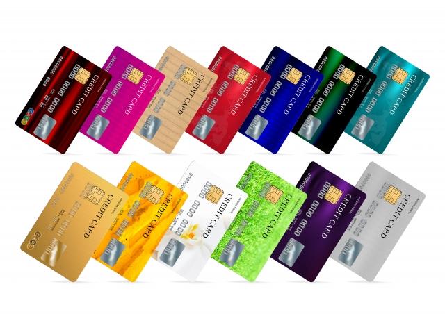 税金の支払いにおすすめのクレジットカード