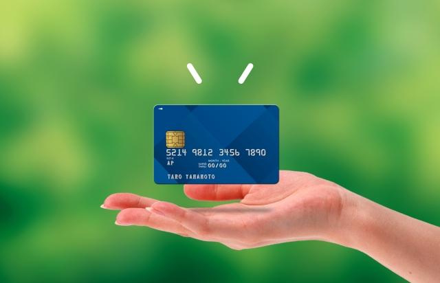 税金はクレジットカード払いできる!5つのメリットと注意点についても解説