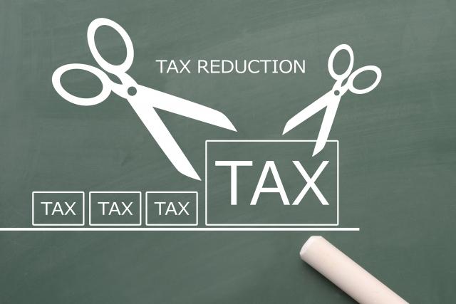 ふるさと納税で節税できる
