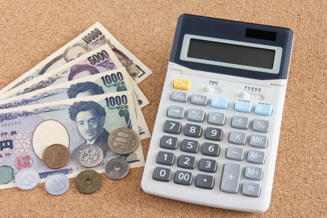 ふるさと納税で控除される所得税・住民税の額はどれくらい?