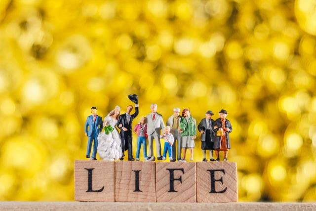 年代によって異なる医療保険の必要性