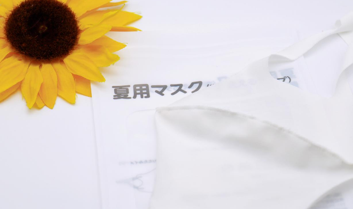 熱中症を予防するひんやり素材の夏マスク3選