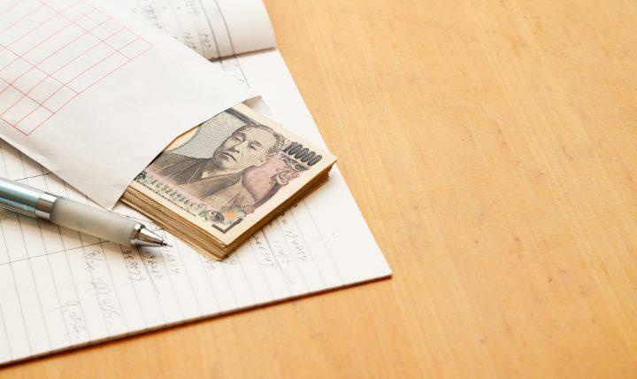 家計管理は袋分けで見える化して節約思考になろう