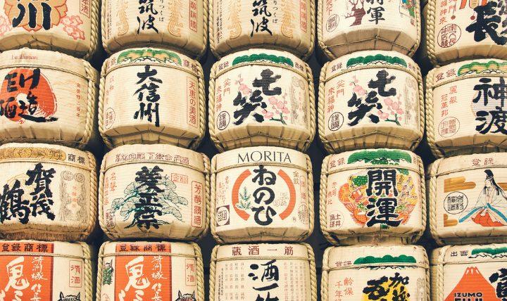 日本酒は製造方法や原料によって種類が変わる