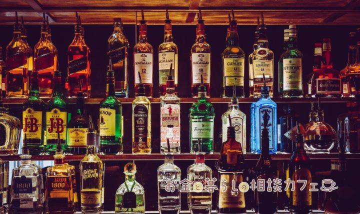 お酒のコスパ最強5選を一挙公開