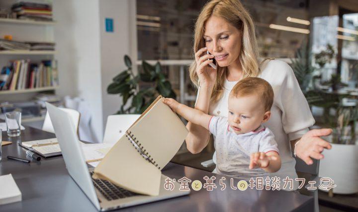 シングルマザーが受けられる児童扶養手当を徹底解説