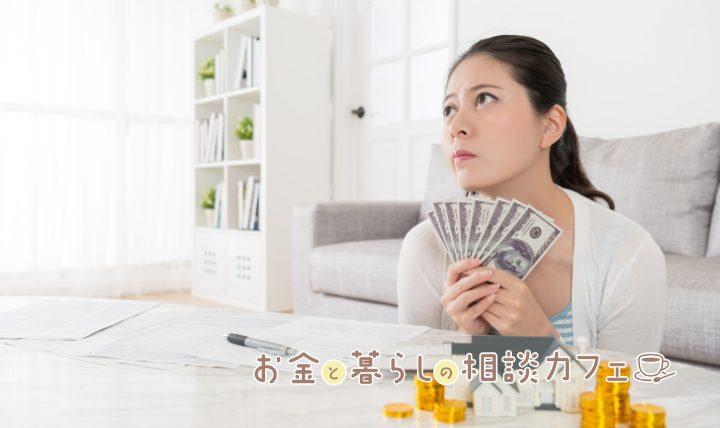 主婦におすすめの資産運用3つの方法