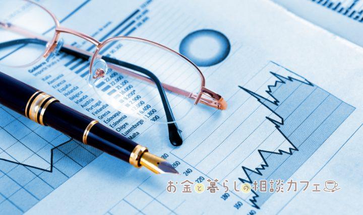 外貨建て保険の危険性をよく知ってから加入を検討しよう!
