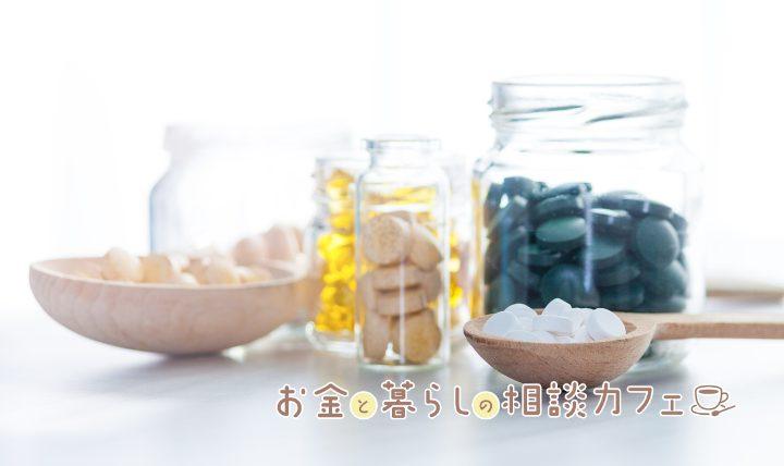 体内で生産される酵素には限界あり!食物で積極的に摂ろう