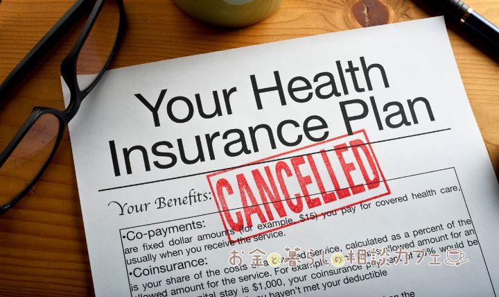 保険の解約の方法とは?