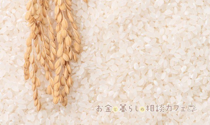 米のブランドを食べ比べながら好みの米を選んでみよう