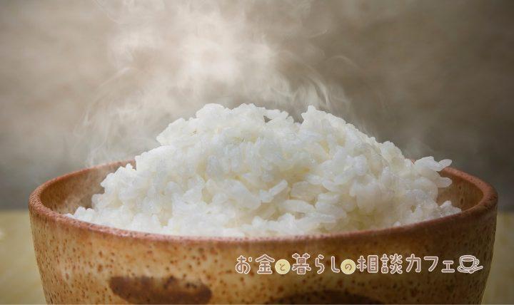 お米のブランドおすすめランキング9選を紹介!