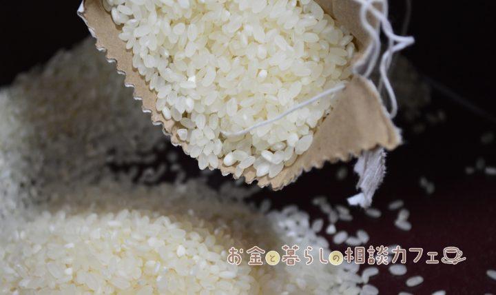 米のブランドナンバーワンを決める「米の食味ランキング」