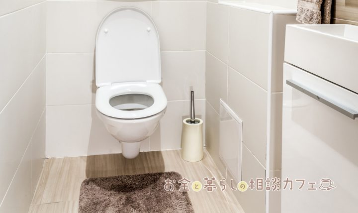 風水で金運アップ:トイレで開運するコツ
