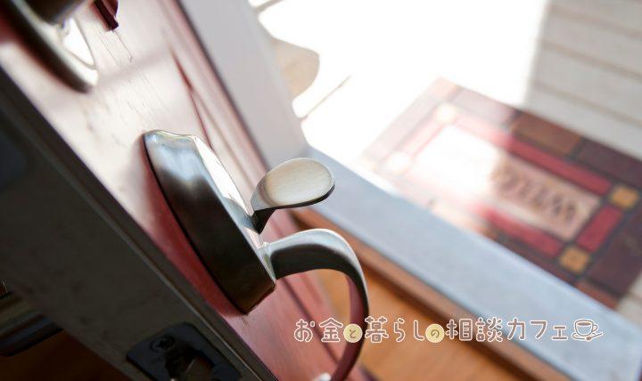 風水で金運アップ:玄関で開運するコツ