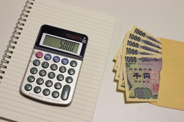 まとめ:社会保険料変更のタイミングや支払う金額を理解して未来の家計を予測しよう